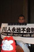 搜狐专访维耶里:川人永远不会独行 将义卖赈灾