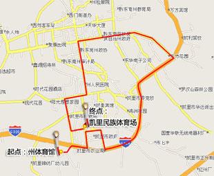 贵州省凯里市地图 贵州省凯里市地图 qq2936695267