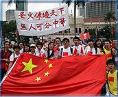 奥运圣火让华人团结