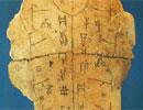 中国最早新石器时代文化
