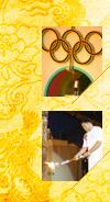 陈中,中华精神,宣誓人,奥运,08奥运,北京奥运