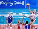 女排,北京奥运,古巴