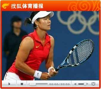 视频:李娜扳两局创纪录 中网选手首进奥运八强