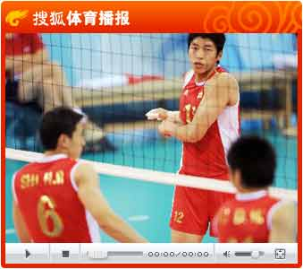 视频:中国男排挑战观众心脏 3-2惊险战胜日本