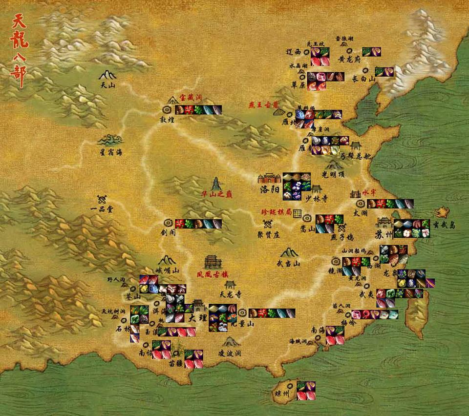 完美国际 副本地图