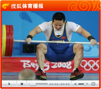 视频:石智勇中途退赛 廖辉获男举69公斤级冠军