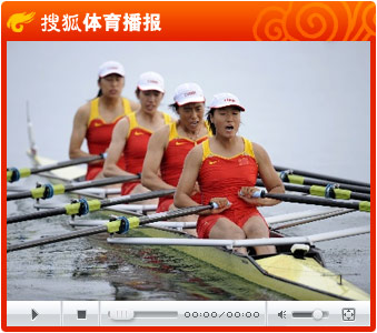 视频:中国赛艇获历史突破 女子四人双桨摘得冠军