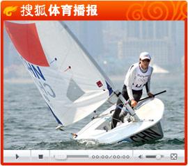中国选手徐莉佳获帆船女子单人艇激光雷迪尔级铜牌 (15) - 永不言败 - 永不言败欢迎您
