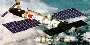中国空间站大致模样
