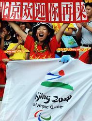 """""""北京欢迎你再来"""""""