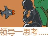 黄平县委县政府曾以红头文件的形式要求干部更换铃声