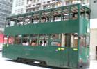 香港特色交通