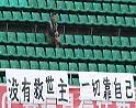 四川2-0安徽