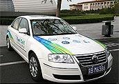 上海大众领驭氢燃料车