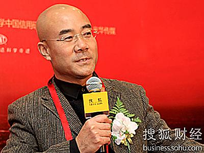 著名管理专家、清华大学经理人商学院院长王育琨