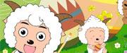 喜羊羊与灰太郎