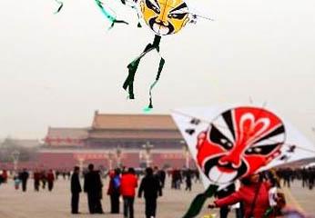 北京及周边放风筝推荐地 天安门广场