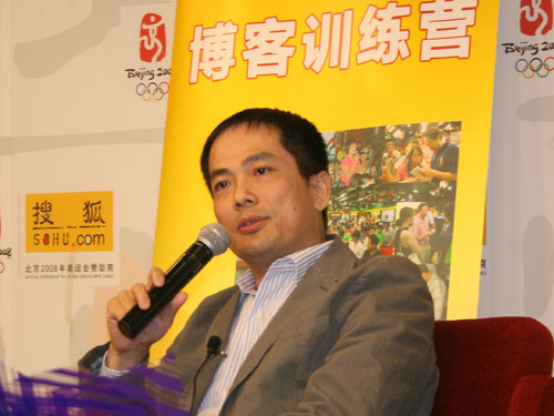 前中国惠普CEO,现任海辉董事会主席、扬智科技董事长孙振耀做客搜狐IT博客训练营