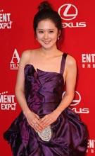 亚洲电影大奖红毯