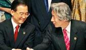 2005年12月 首届东亚峰会