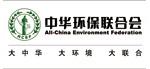 中华环保联合会