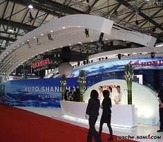 2009上海车展本田展台