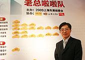 东南汽车简清隆总经理