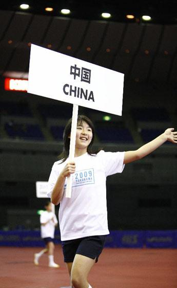 中国牌进入会场