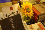 京城气质书店