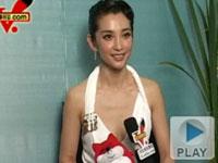上海国际电影节