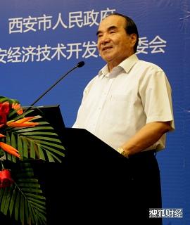 2009中国西安城市发展高层论坛 搜狐财经
