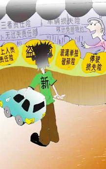 买保险好还是卖车好 卖保险和卖车哪个好点 全球五金网