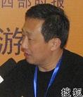 青岛市旅游局副局长王兰波