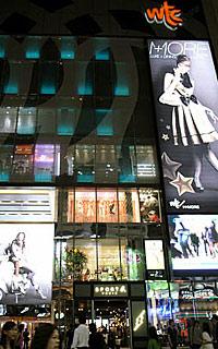 wtc more铜锣湾世贸中心