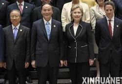 中美战略与经济对话闭幕