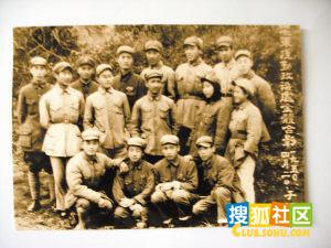 传奇人生:记参加过中国八路军的日本女兵