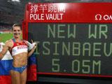 女子田径世界纪录,柏林田径世锦赛