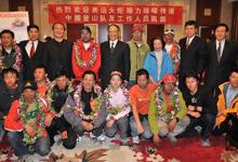 中国登山队