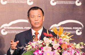 2009中国汽车产业发展国际论 国家统计局总经济师 姚景源