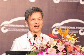2009中国汽车产业发展国际论坛 湖南大学校长、中国工程院院士 钟志华