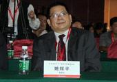 东本广州特约销售经理姚辉平
