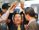 陈水扁被铐去法院出庭