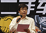 海淀区商务委员会杨琪副主任