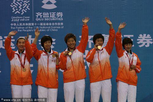 全运会北京女团三连冠