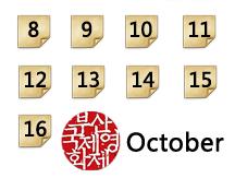 第14届釜山电影节排片表