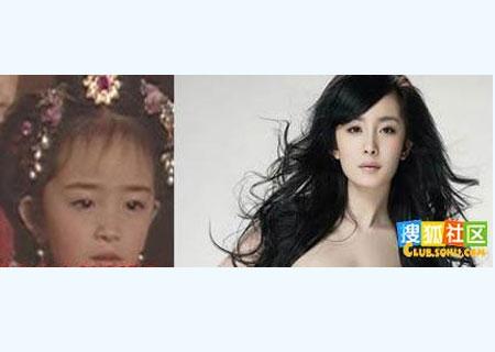 中国最漂亮的童星
