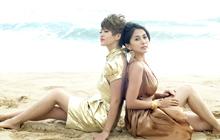 """安雅谭维维海滩玩断背 演绎""""釜山我爱你"""""""