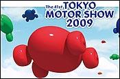2009东京国际车展官方网站
