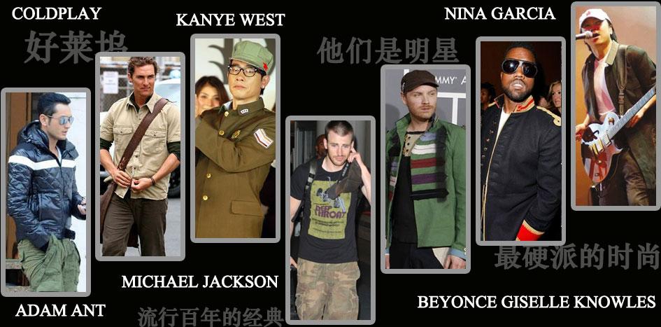 时尚已成为每个男人生活里必不可少的一部分