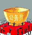 搜狐财经社区